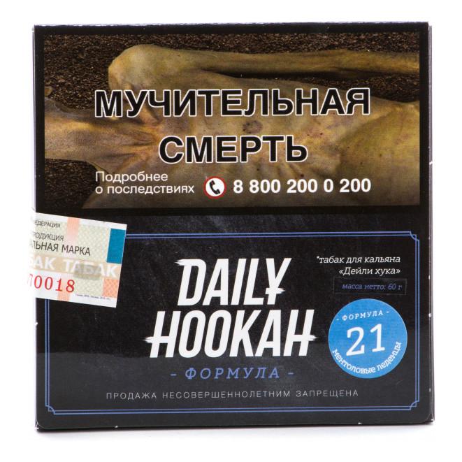 Ментоловые сигареты купить электронные сигареты eleaf istick купить в